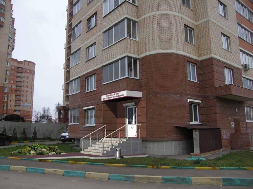 Глазной медицинский центр АГВИС в городе Подольске